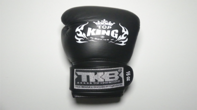 Kickboxing Top 18 Effects That Will Change Your Life, black gloves
